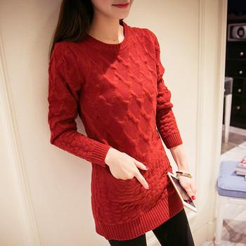 Дамски дълъг пуловер в няколко цвята с джобове