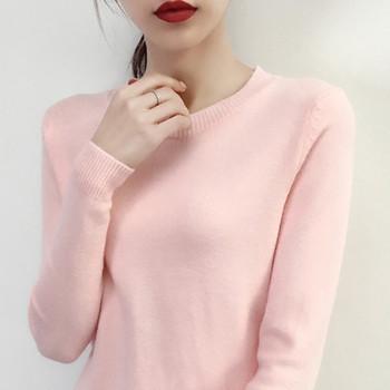 Дамски изчистен пуловер с О-образна яка в няколко цвята