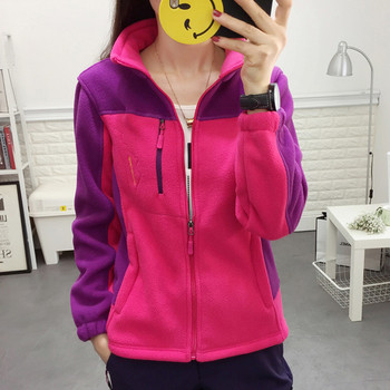 Γυναικείο αθλητικό μπουφάν με μεγάλο κολάρο σε τέσσερα χρώματα