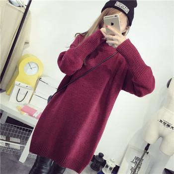 Ежедневен дамски дълъг пуловер в два  цвята