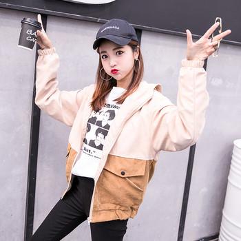 Дамско яке широк модел с щампа
