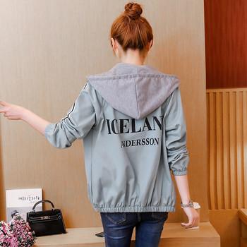 Дамско ежедневно яке в няколко модела с качулка, надпис и щампа
