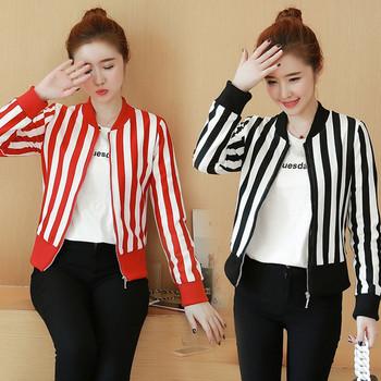 Καθημερινό γυναικείο μπουφάν σε δύο χρώματα