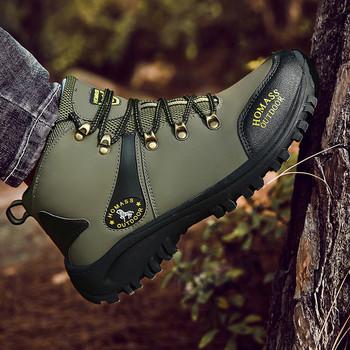 Мъжки обувки подходящи за ежедневие и спорт в два модела