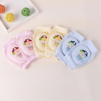 Бебешки наколенки в няколко цвята с щампа на животно