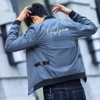Мъжко яке в няколко цвята с надпис на гърба