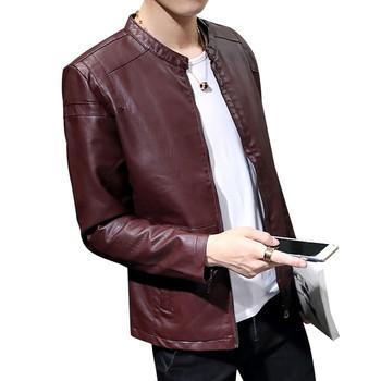 Мъжко стилно яке от еко кожа в няколко цвята