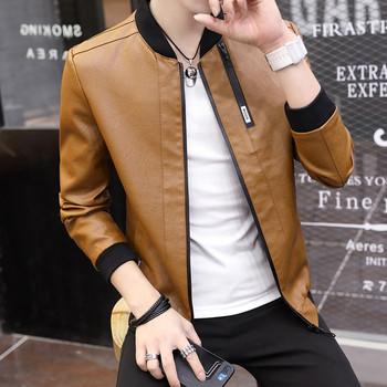 Мъжко стилно яке от еко кожа в класически цветове