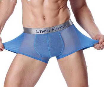 Мъжки прозрачни боксерки в шест цвята