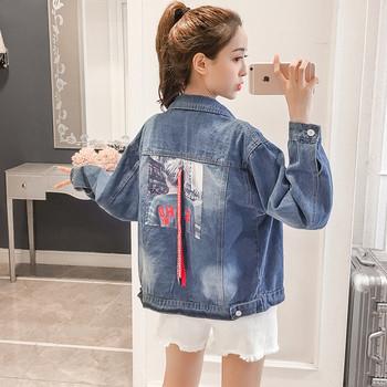 f9df196a066 badu.gr - Μοντέρνο γυναικείο τζιν μπουφάν ευρύ μοτίβο με πολύχρωμο εκτύπωση  στην ...