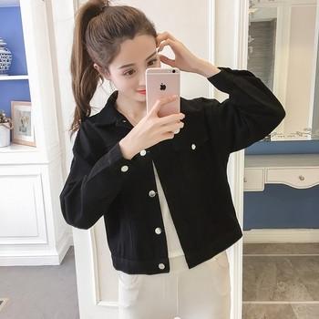 Модерно дамско яке с интересна апликация и  цветни връзки на гърба