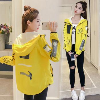 Αθλητικό-casual γυναικείο μπουφάν  με κουκούλα σε δύο χρώματα