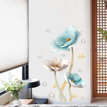3D стикер за стена в светъл цвят