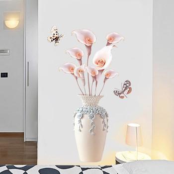 Стикер - Модерна ваза с цветя