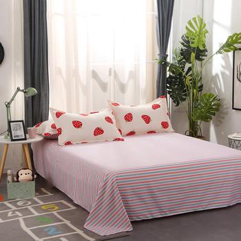 Луксозно спално бельо от четири части - десен ягода