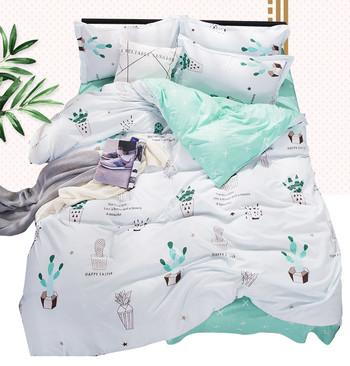 Спален комплект от четири части - десен кактус