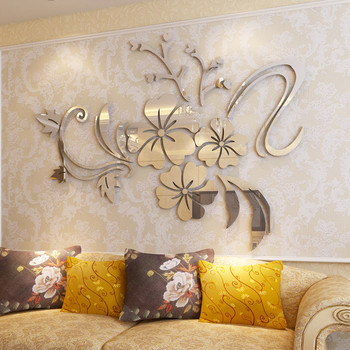 Стенна нежна декорация в няколко цвята