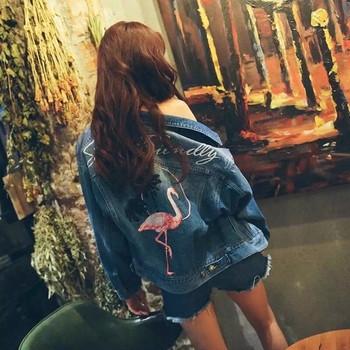 Μοντέρνο γυναικείο μπουφάν  σακάκι με έγχρωμο κέντημα