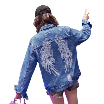 dc238e3b41c badu.gr - Γυναικείο τζιν μπουφάν με κεντήματα και σχισμένα μοτίβα