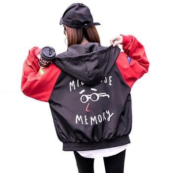 Ежедневно дамско яке с качулка и щампа в четири цвята