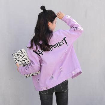 Γυναικείο τζιν μπουφάν  με σκισμένα σχέδια και επιγραφές σε τρία χρώματα