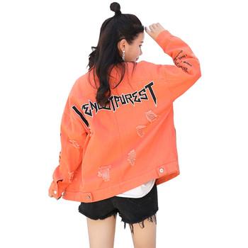 Дънково дамско яке с разкъсани мотиви и надписи в три цвята