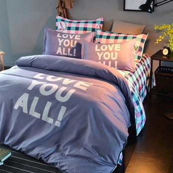 Спално бельо в различни десени с надпис