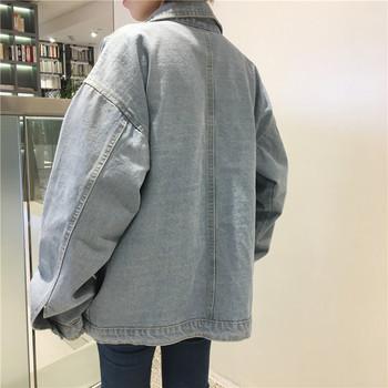 Ευρύ μοντέλο γυναικείο μπουφάν  σε μπλε χρώμα