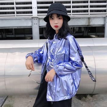 Γυναικείο μπουφάν σε δύο χρώματα