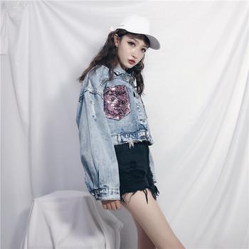 Дънково дамско яке с пайети и разкъсани мотиви - широк модел