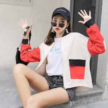 Γυναικείο μπουφάν  με κολάρο και τσέπες σε σχήμα O σε δύο χρώματα