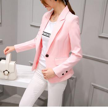 Елегантно дамско сако втален модел в четири цвята