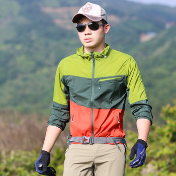 Мъжко яке ветровка с качулка в няколко цвята