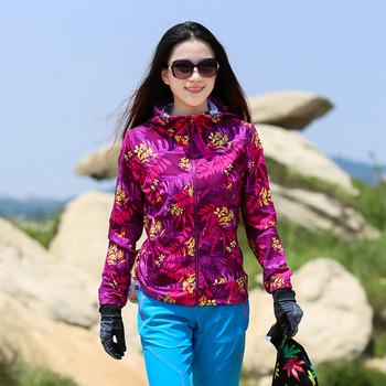 Дамско спортно яке в няколко цвята с флорален десен