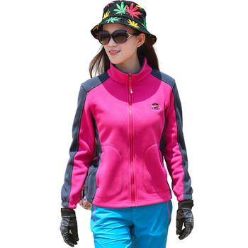 Дамски спортен суичър в четири цвята