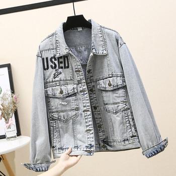 Γυναικείο μπουφάν τζιν σε ανοιχτό χρώμα