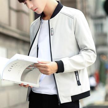 Мъжко яке в няколко цвята и три модела