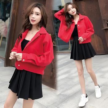 Модерно дамско яке в червен цвят