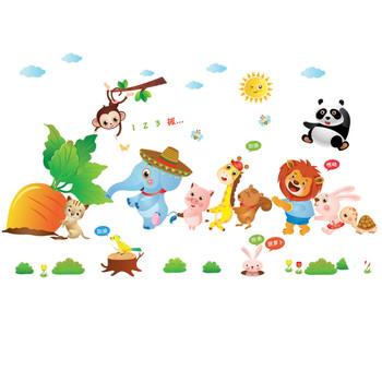 Детски стикер - Животни