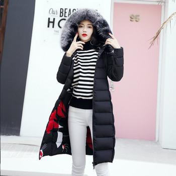 Дълго зимно яке за дамите четири цвята