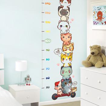 Стикер за детска стая - Животни котки три модела