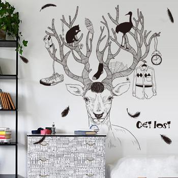 Модерен креативен стенен стикер