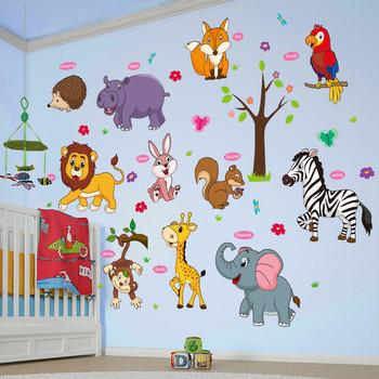 Стикер за детска стая - Животни
