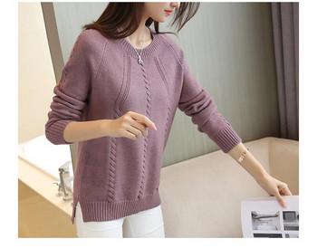 Модерен дамски пуловер в пет различни цвята