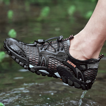 Туристически обувки в три цвята