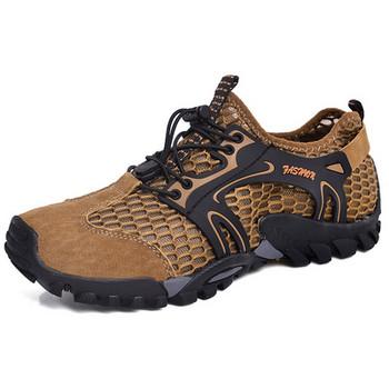 Мъжки мрежести туристически обувки в четири цвята