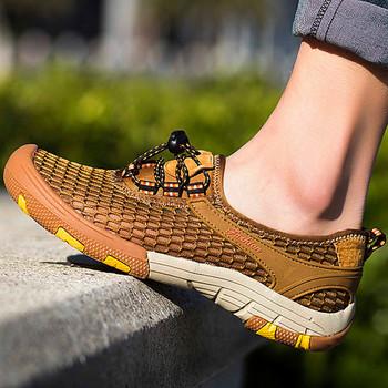 Обувки за туризъм в три цвята - мъжки и дамски
