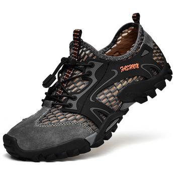 Мрежести туристически обувки от велур в няколко цвята