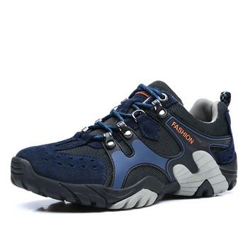 Мъжки туристически обувки в два модела - различни цветове