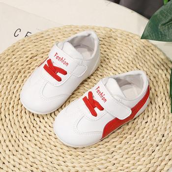Детски обувки за момичета и момчета с лепенки